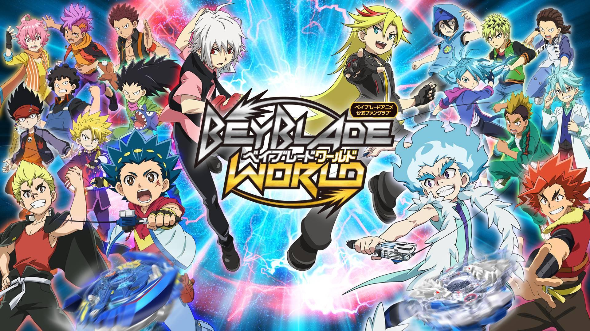 Beyblade World ベイブレードアニメ公式ファンクラブ
